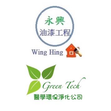 Wing Hing / Green Tech